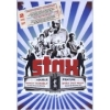 Various - Respect yourself Stax Records Story 2DVD